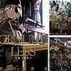復讐のため狙撃兵となるミリタリー漫画『GROUNDLESS』感想とあらすじ紹介