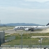 JALのA350、9月1日の就航が正式決定。当日乗りに行きます(2便目だけど)