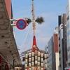 一人で祇園祭の鉾を見に行く
