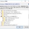 リコーの複合機 MP-C2801 WINDOWS10にSCAN保存できなくなった。