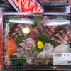練馬 魚市場~旬のラインナップ