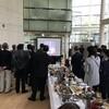 大阪市立大学合気道部五十周年記念式典