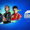 ストーリーモードが追加され、より楽しみ方が増加。コードマスターズ(EA)『F1 2021』レビュー。
