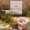 【RSP56】サンプル百貨店 明治「明治デザートプラスmore」