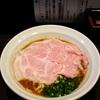 丿貫で、麻辣香蝦蝦蝦麺(マーラーシャンシャアシャアシャアミェン)と牡蠣の和え玉@桜木町
