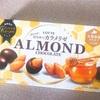 LOTTE ほんのりはちみつ カラメリゼ ALMOND CHOCOLATE