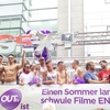 ドイツ ケルンのプライドパレード