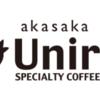 """赤坂の24時間空いてるカフェ""""スペシャルティーコーヒー Unir赤坂店""""に行ってきた。"""