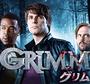 U-NEXTで海外ドラマ「GRIM/Mグリム」を観る
