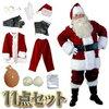 【クリスマス】パパサンタがプレゼントを持って来たぞ!