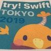 try! Swift Tokyo 2019 に参加してきました