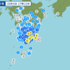 午後5時13分頃に鹿児島県の大隅半島東方沖で地震が起きた。