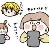 白猫×鬼滅コラボにパープーが吠える!!