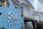 【石垣島の海カフェ】島野菜カフェRe:HellowBEACHでランチ。やばいよやばいよ!【1歳の赤ちゃんと石垣島旅行②】
