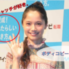 宮崎あおいさんがイメージキャラを務める、マイナビ転職の広告について。〜BCL12
