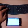 二つ折Bluetoothキーボード レビュー