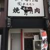 昭和町 ちえちゃん