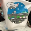 【子連れハワイ旅行】JALに子供と乗ったらプレゼントいっぱい貰えた件について