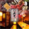 【オススメ5店】柏・南柏・松戸・新松戸・我孫子(千葉)にある日本酒が人気のお店