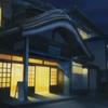 【2014年舞台探訪報告】TVアニメ「結城友奈勇者である」第7話、温泉旅館は鳥取・三朝温泉の旅館大橋だった!【2014年12月13日】
