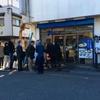 【今週のラーメン2613】 くじら食堂 (東京・東小金井) 限定 海老塩ラーメン 大盛