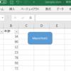 自分へのメモ BluePrism Excelのマクロを起動しMesageBoxを操作する