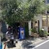 【六本木ランチ】海南鶏飯食堂 麻布十番本店