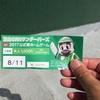 BCリーグ富山サンダーバーズ初観戦!