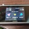 【HUAWEI E5383】SIMフリーWiFiルーター新品がアマゾンで6499円。スマホのテザリングが不調のため思わずポチる