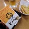 「スシロー」 100円(税込110円)ネタと肉祭
