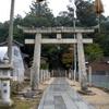 光廣神社の金具