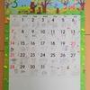 #474 3月のカレンダー!とエイプリルフール【日記】