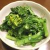 館山移住でダイエット⁉ 素材で勝負!館山の食材