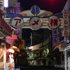 燕湯はやっぱり熱かった!上野燕湯入浴記