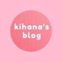 kihana's blog