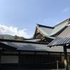 旅をする、人に会う、手を合わせる ~伊勢神宮・天の岩戸神社 再訪記