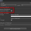 【Unity】uGUI で Canvas Renderer の「Cull Transparent Mesh」をオンにすると透明なオブジェクトの描画をスキップできる