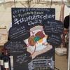 彦根城築城410年祭 - 青い空とお城とブルーインパルス!