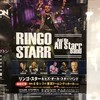 Ringo Starr and His All Starr Band @東京ドームシティホール