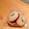 〈ほっぷ〉 安納芋クッキー