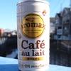 アロマ製法の香りポッカサッポロの「アロマックス カフェオレ」を午前中に味わう