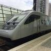 列車の旅 ~リスボンからポルトまで~