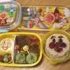 夏のお弁当も元気100倍☆元祖「あんぱんまん」絵本・アニメとの違いも