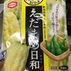 亀田製菓:枝豆日和