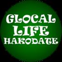 Joshua's English Lesson by Glocal Life Hakodate