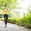 健康と運動 ウォーキングと三日坊主  正しい歩き方と正しい歩数