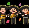 【メキシコ現地で使えるスペイン語のスラング】