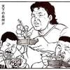 金看板もむなし…「CS→有料ネット番組」狙った「愛川欽也パックインニュース」1年で崩壊