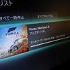 Forza Horizon 4 のアップデート(Var. 1.197.402.0)が配信される
