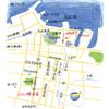 スターツ出版 OZ TRIP秋号「小豆島・高松」挿絵